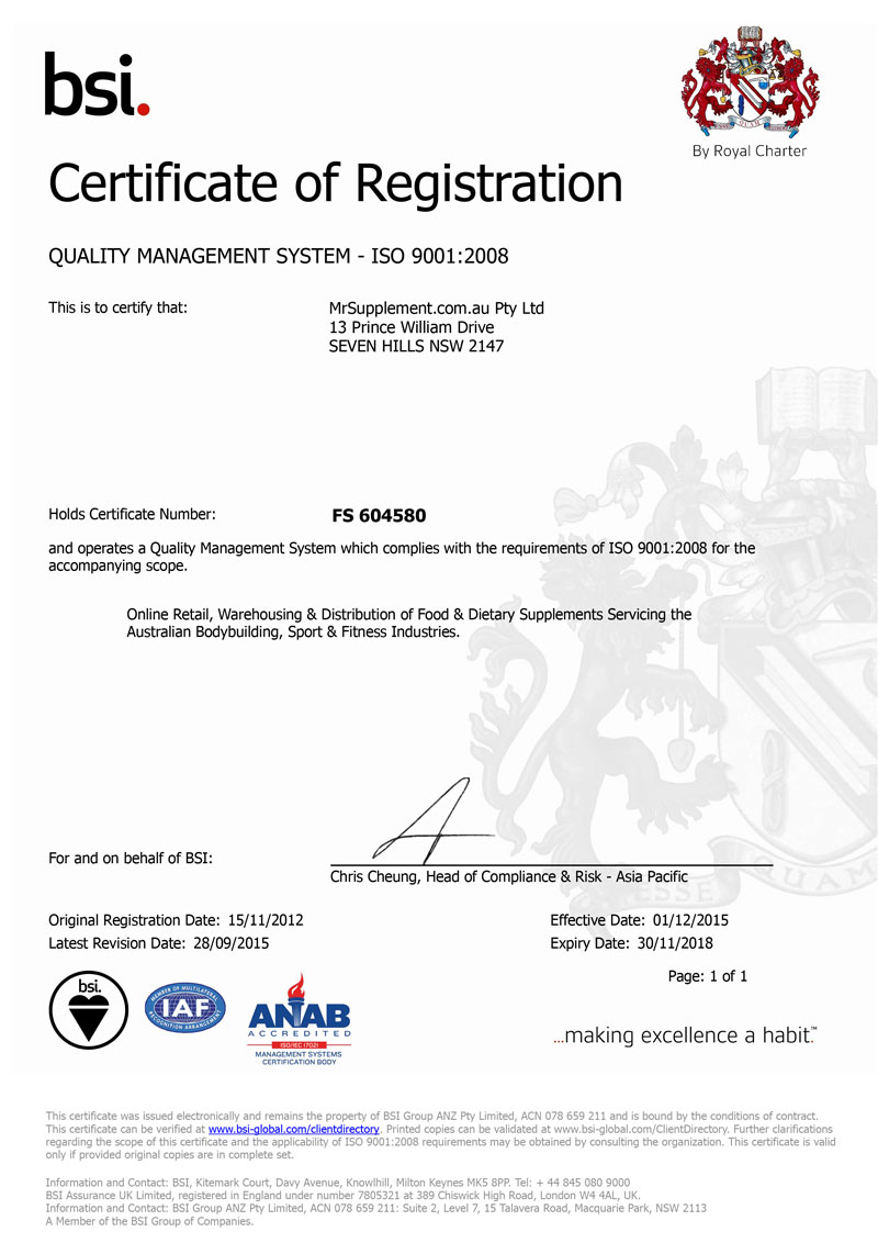 mr_supplement_QMS_certificate